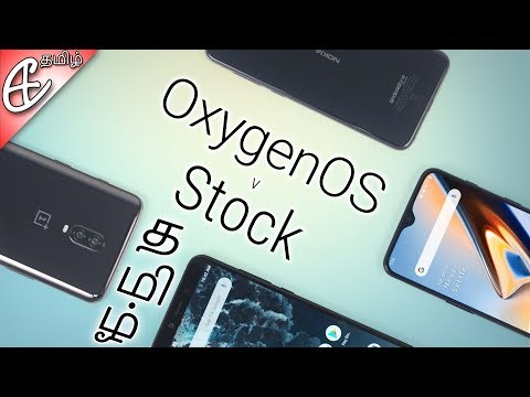 Stock Android விட Oxygen OS சிறந்ததா??