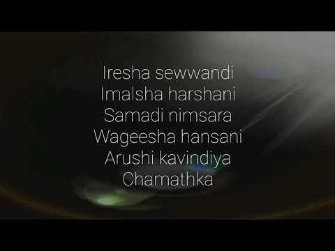 ඉස්කෝලේ | Iskole Tele drama theme song | Dance Cover | Mathu