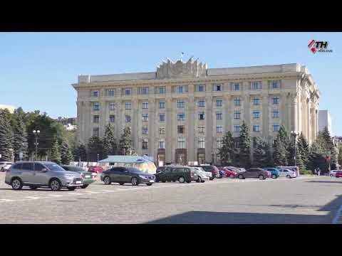 АТН Харьков: Выборы-2020 мэра Харькова. Что они планируют сделать на посту городского головы - 25.09.2020