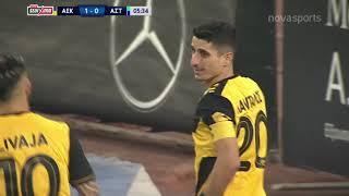 ΑΕΚ-Αστέρας Τρίπολης: 2-1