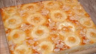 Яблочный Пирог на Новогодний Стол Олмали Маззали Пирог