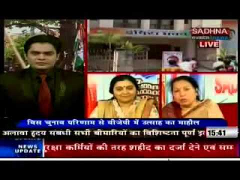 Dr.Divya Gupta live at Sadhna News Channel( malwa nimaad chunaav)