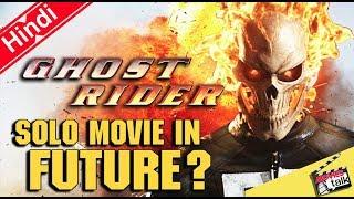 Ghost Rider Solo Movie In Future ?
