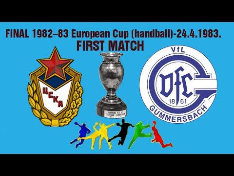 HANDBALL ГАНДБОЛ CSKA MOSKVA SSSR VfL Gummersbach GERMANY  1982 1983 European Cup Erhard Wunderlich