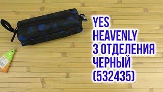 Розпакування Yes Heavenly 3 відділення Чорний 532435