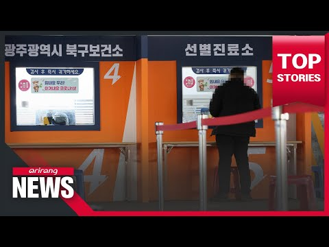S. Korea reports 401 new COVID-19 cases on Thursday