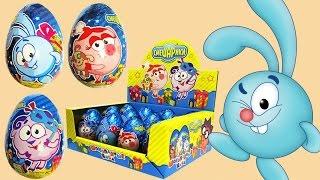 шоколадные яйца Смешарики - Киндер Сюрприз Смешарики