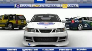 Видео обзор игры GM Rally
