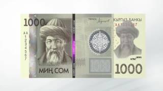 Модифіковані банкноти IV серії зразка 2016 року