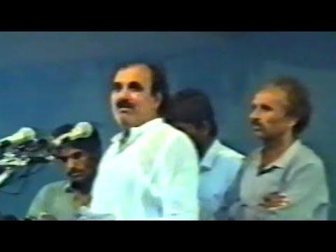 Zakir Syed Riaz Hussain Shah of Moch   Majlis at Taxila   27/08/1992