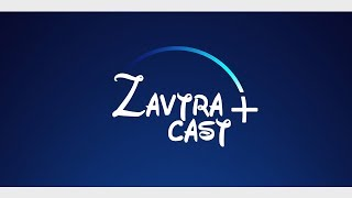 Zavtracast (Завтракаст) 154 (подкаст-видеоверсия)