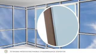 Технология замены холодного остекления на теплое(, 2014-05-28T11:10:46.000Z)