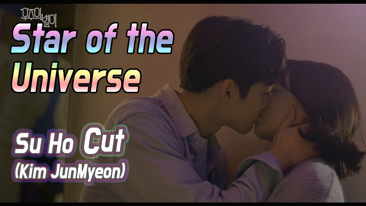 60fps Suho Cut Compilation Star Of The Universe Youtube