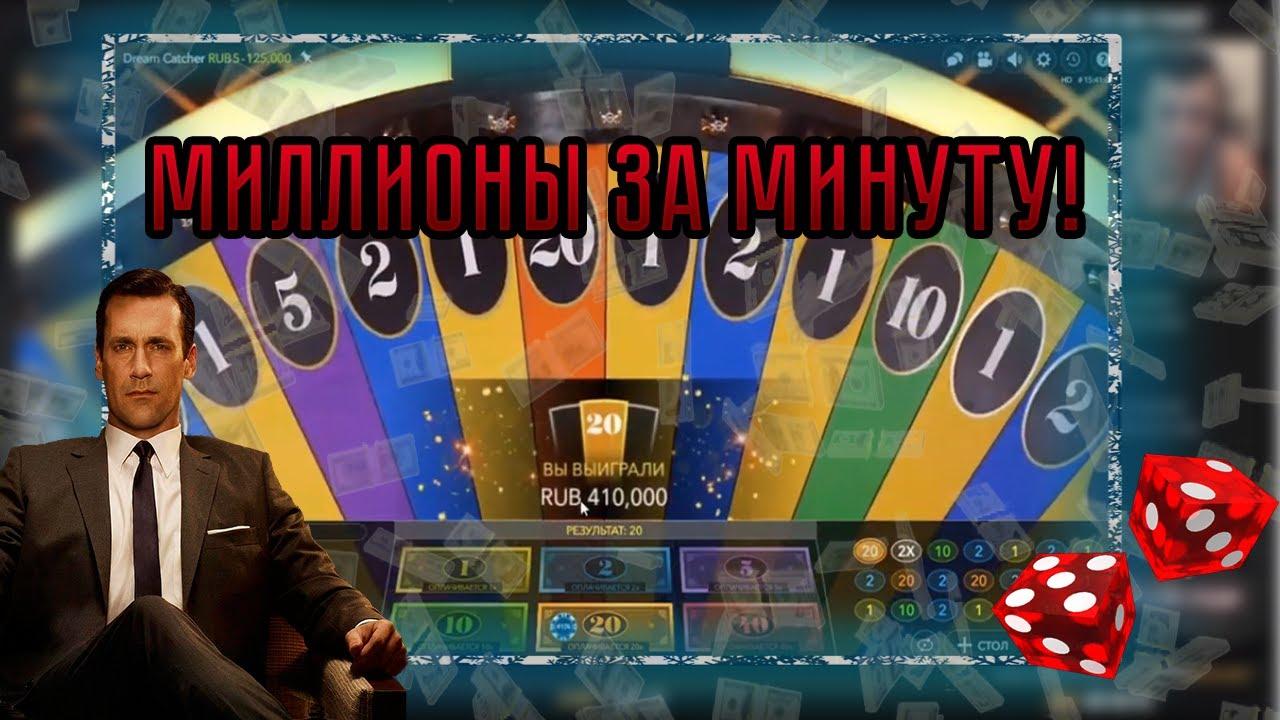 Топ Заносы в Лицензионных казино №2