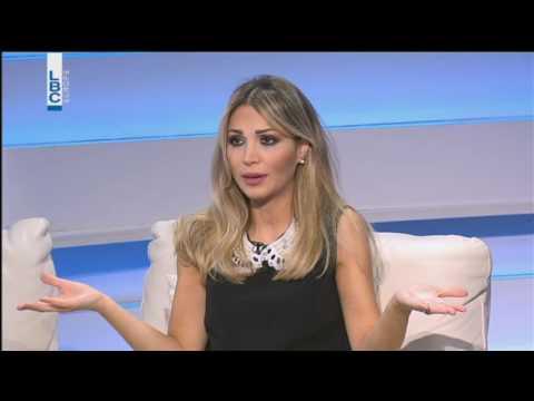 Bte7la El Hayet Episode 209 Yara Khawam
