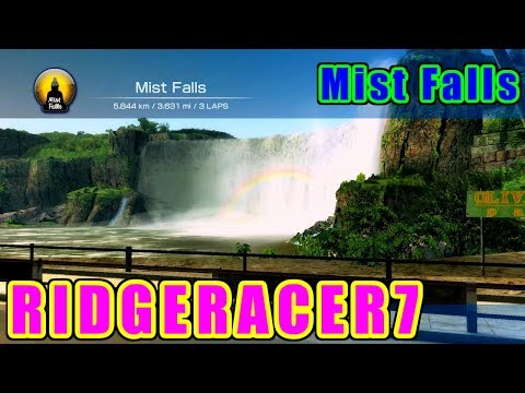 Mist Falls - リッジレーサー7 / RIDGERACER 7