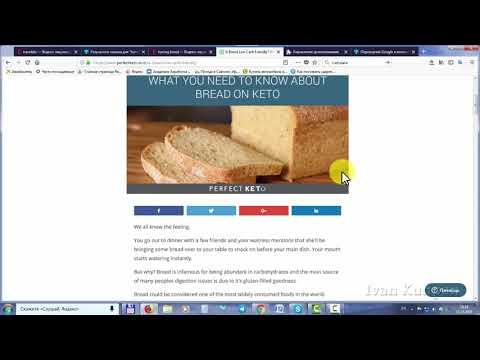 Переводчик страниц для Firefox, переводчик в Мозилле как включить