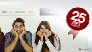 Теплолюкс Северный Кавказ Видеоинфографика(ООО