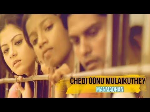 Chedi Onnu Mulaikuthey   Manmathan   Yuvan Shankar Raja  Love Song♥