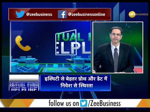 Mutual Fund Helpline: Know where to invest in mutual funds @January 15, 2018