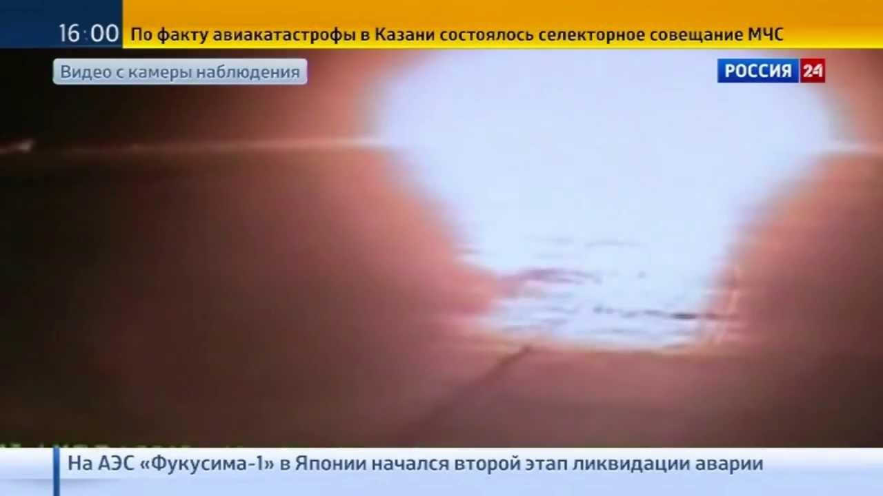 Разбился самолет в Казани 17 ноября (17.11.13)