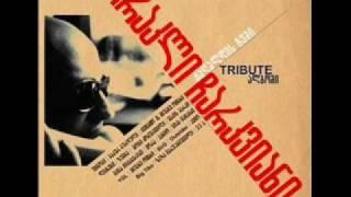 "Tribute Album. Y.G.L ""Wooden Monkey"""