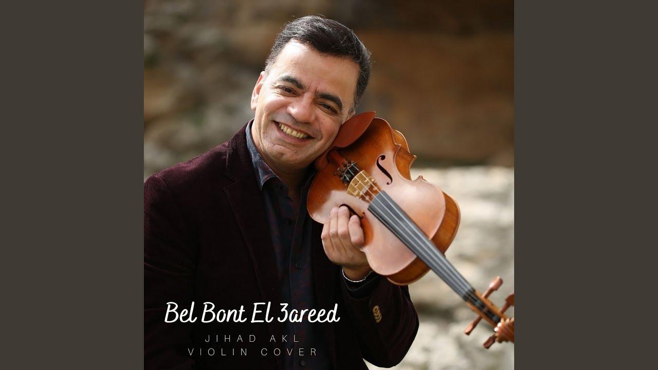 Download Bel Bont El3areed (Violin Cover)