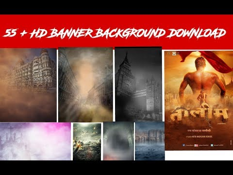 How To Make Vithal Banner In Mobile Download Background Png By