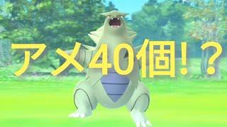 ポケモンGO レイドバトル118 アメ40個!?パイルでバンギラス戦! thumbnail