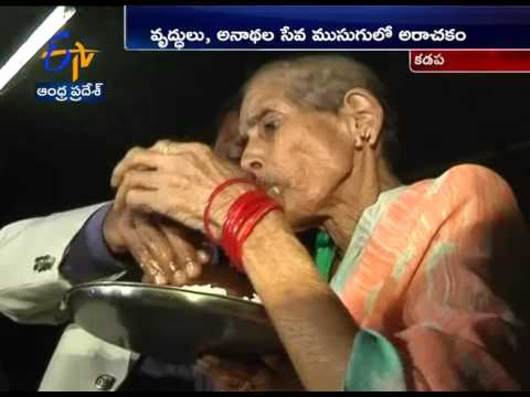Shocking | Humanity is in Tatters At Old age Home in Kadapa | District Judge Surprise visit at NGO