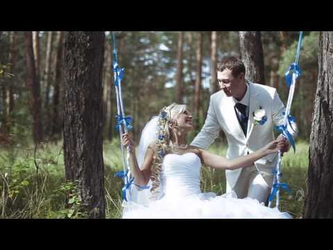 знакомство любовь свадьба