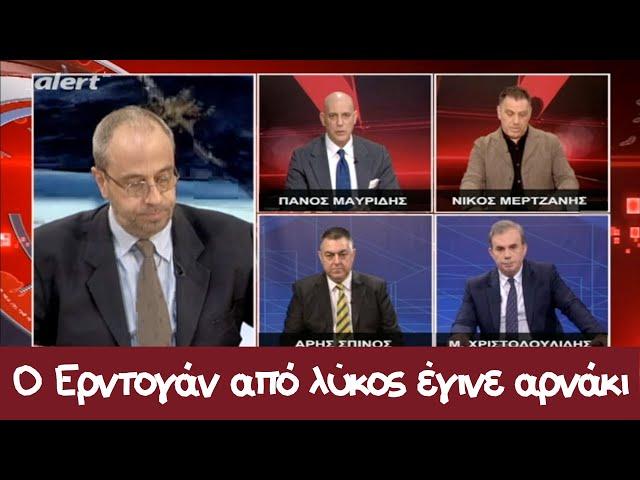 Η Ελλάδα εξανάγκασε την Τουρκία να καθίσει στο τραπέζι των συζητήσεων