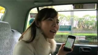 モバイル Google マップで交通状況が見られるようになりました。 thumbnail
