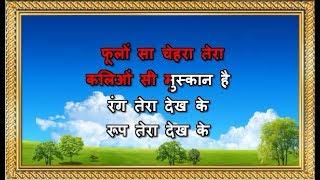 Phoolon Sa Chehra Tera - Karaoke (With Chorus) - Anari - Udit Narayan