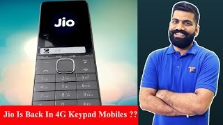 Reliance Jio Launch low price 4G mobile below Rs 1000 ,Cheapest 4G Phone With VoLTE  Only Rs 999