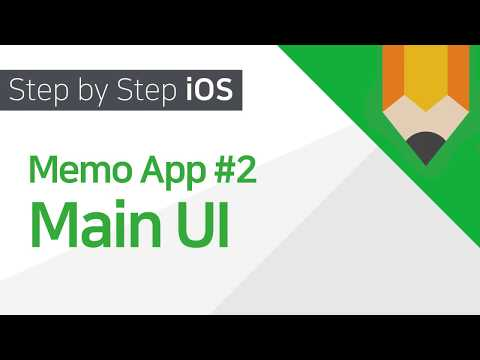 [Step by Step iOS] 메모앱 만들기 #2 (Xcode 10, Swift 4.2)