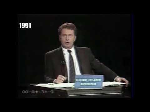 Владимир Жириновский -