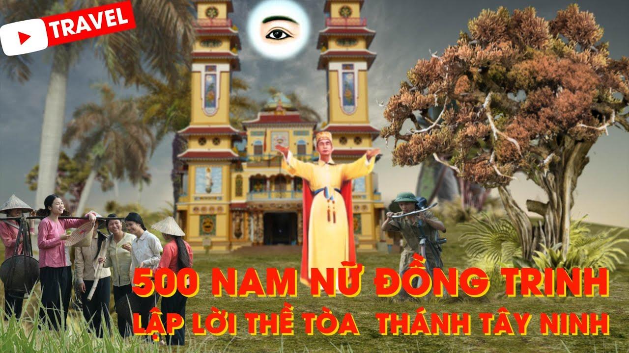 https://gody.vn/blog/vithuoctinhyeu7353/post/ly-ky-truyen-thuyet-tai-toa-thanh-tay-ninh-cung-vlog-travel-bong-ngo-mario-kham-pha-toa-thanh-tay-ninh-7628