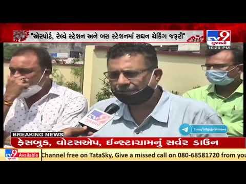 Ahmedabad: Garba organizers seek permission for garba in party plots, clubs  TV9News