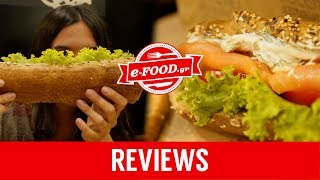 Repeat - Review by e-FOOD