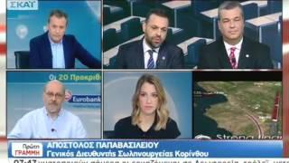 Η Ελλάδα Καινοτομεί - Κατασκευή σωλήνων υψηλής αντοχής