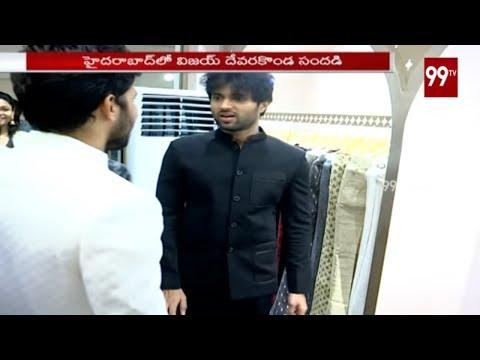 Tollywood Hero Vijay Devarakonda Launches Cloth Showroom at Banjara Hill   Hyderabad   99TV Telugu