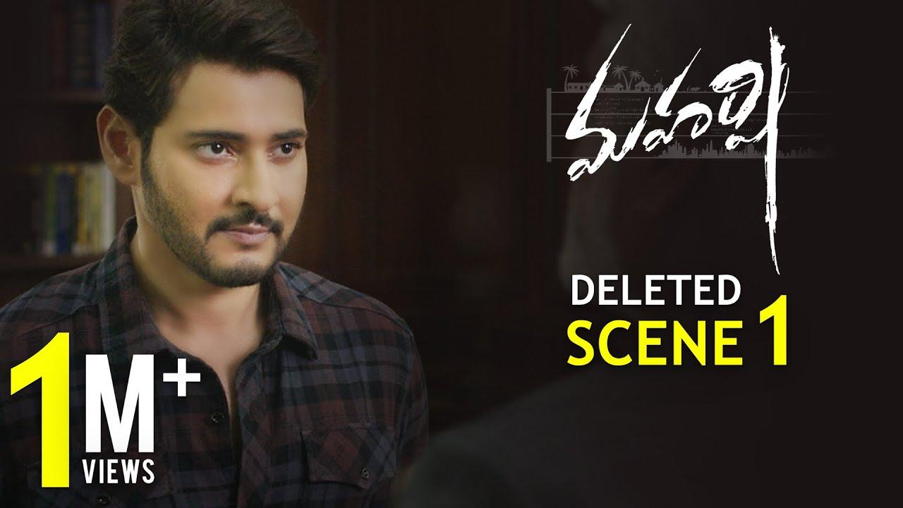 Download Maharshi Deleted Scene 1 - Mahesh Babu | Vamshi Paidipally