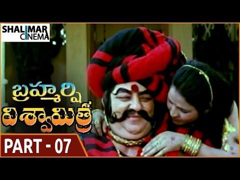 Brahmarshi Viswamitra Movie || Part 07/15 || NTR, Balakrishna, Meenakshi Seshadri || Shalimarcinema