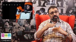 Arrival مراجعة بالعربي | فيلم جامد