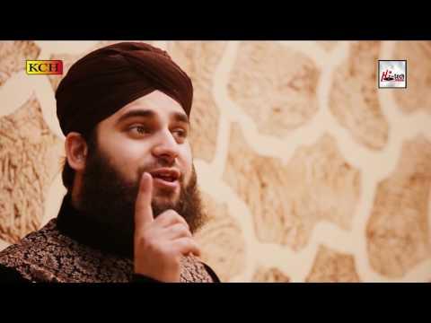 BHARDO JHOLI NABI JI - HAFIZ AHMED RAZA QADRI - OFFICIAL HD VIDEO - HI-TECH ISLAMIC