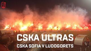 CRAZIEST ATMOSPHERE! CSKA ULTRAS | CSKA SOFIA v LUDOGORETS VLOG