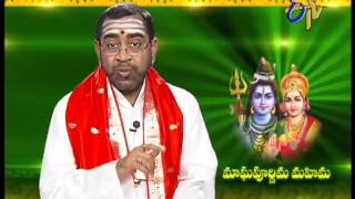 Magha Purnima Mahima -  మఘపూర్ణిమ మహిమ -  3rd February 2015