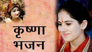 Aaoge jab tum Sanware by Chetna Jaya Kishori [Krishna Bhajan]