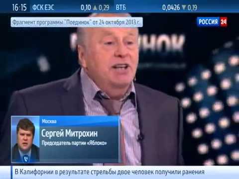Скандальные высказывания Жириновского про Кавказ